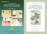 mazzucco_cataloghi